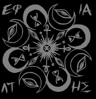 "EFIALTIS s/t – Vinyl 7"" (black)"