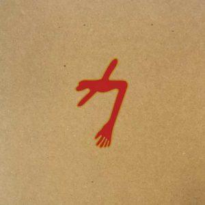 SWANS The Glowing Man - Vinyl 3xLP (black)