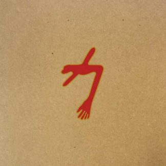 SWANS The Glowing Man - Vinyl 3xLP (black)