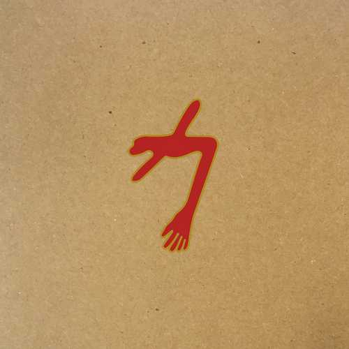 SWANS The Glowing Man – Vinyl 3xLP (black)