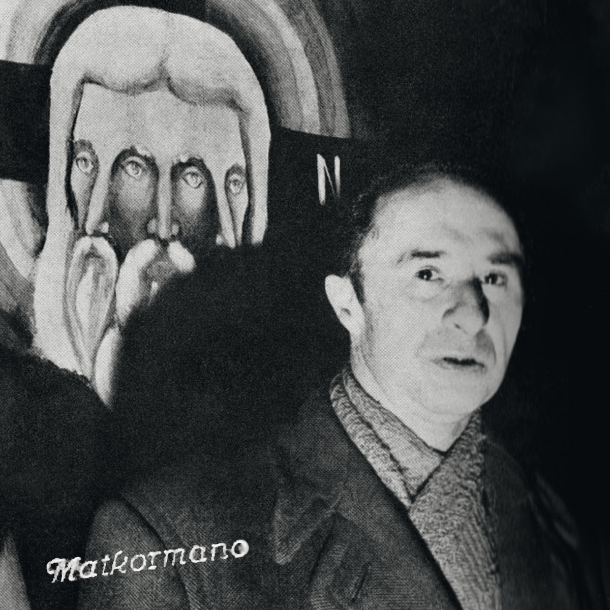2:13 PM Matkormano - Vinyl LP (white with grey and black swirls)