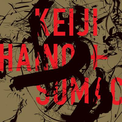 KEIJI HAINO & SUMAC American Dollar Bill - Keep Facing Sideways, You're Too Hideous To Look At Face On - Vinyl 2xLP (black)   CD