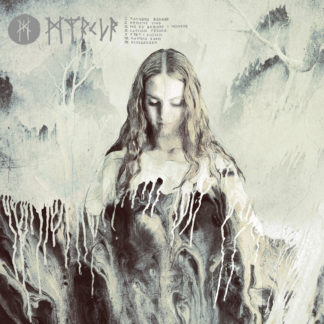 MYRKUR S/t - Vinyl LP (Bone White and Metallic Silver Merge)