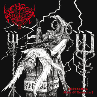 ARCHGOAT Angelcunt (Tales Of Desecration) - Vinyl LP (black)