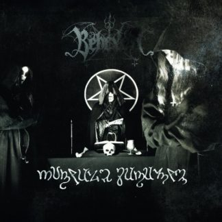 BEHEXEN Rituale Satanum - Vinyl LP (white with black splatter)