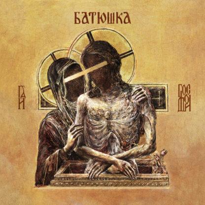 BATUSHKA Hospodi - Vinyl 2xLP (black)
