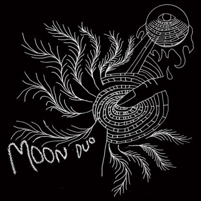 MOON DUO Escape (Expanded Edition) - Vinyl LP (pink | black)