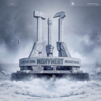 MOLCHAT DOMA Monument - Vinyl LP (blue | black)