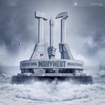 MOLCHAT DOMA Monument - Vinyl LP (blue | black)