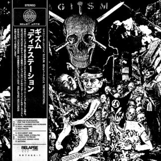 GISM Detestation Reissue - Vinyl LP (black)