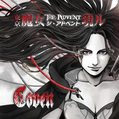 COVEN The Advent - Vinyl LP (black)