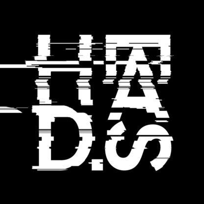 HEADS. Debut - Vinyl LP (black)
