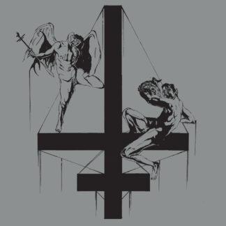 VASTUM Patricidal Lust - Vinyl LP (silver black marble)